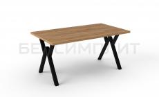 Алтер (обеденный стол)