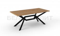 Брум (обеденный стол)